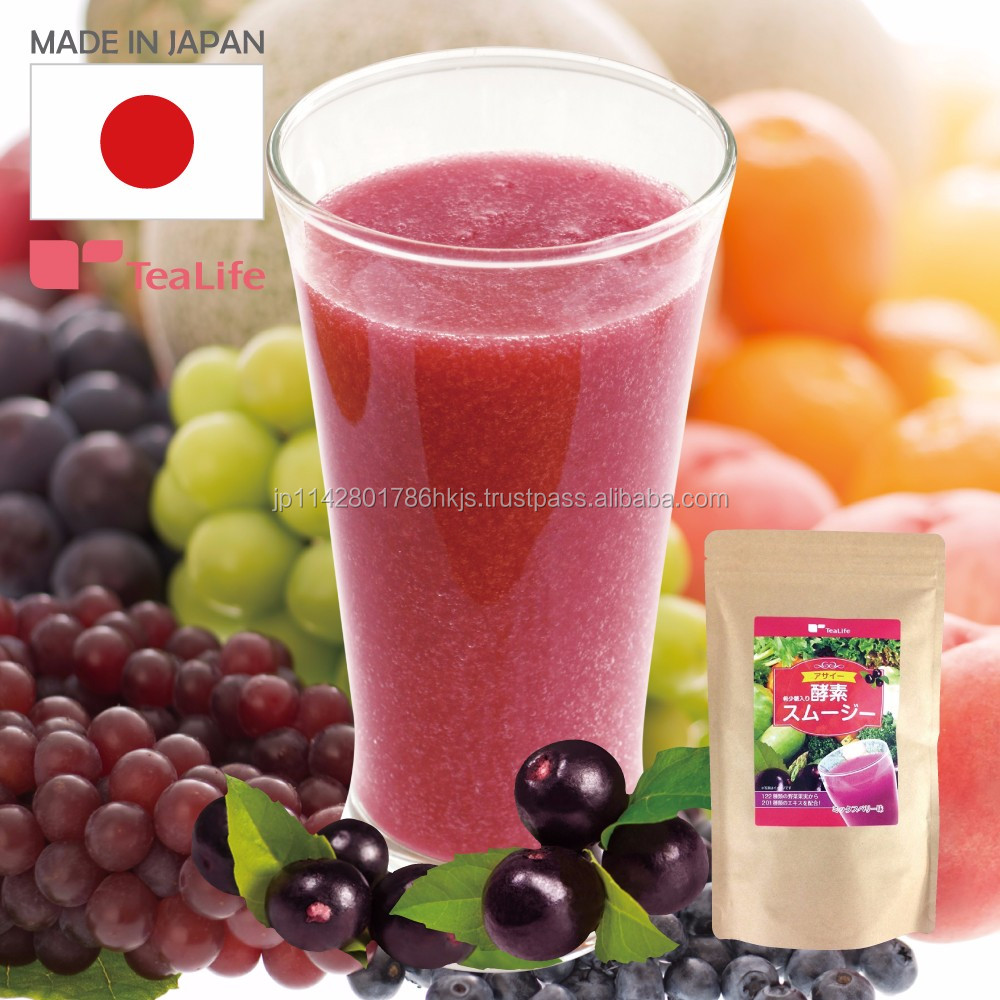enzyme and Low calorie fruit juice mix superfood acai smoothie with Healthy