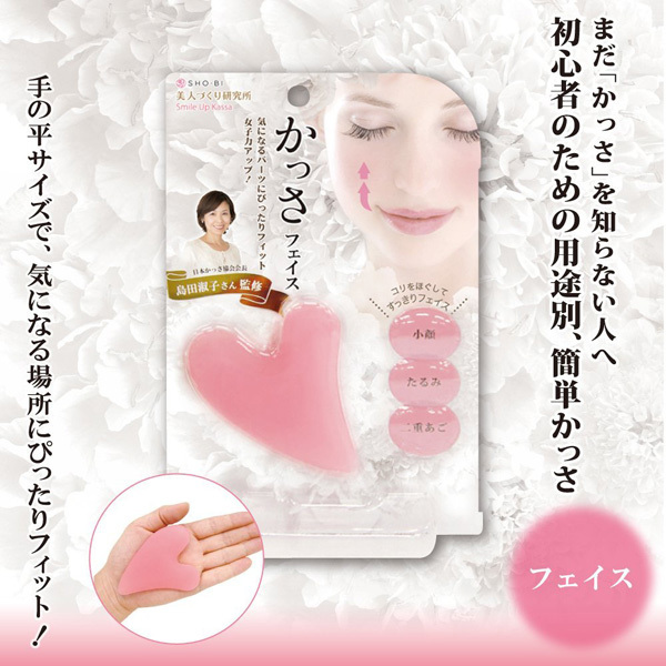SMILE UP KASSA Facial Massage Tools Anti-Aging Care Made in Japan