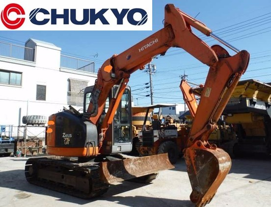 <SOLD OUT>Used Crawler Excavator Hitachi ZX75UR Japanese Earth-moving Digger For Sale