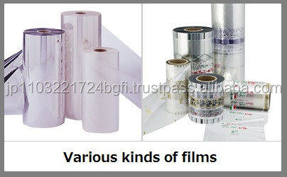 Various types of freshness preserve packaging film with anti bio bacteria feature