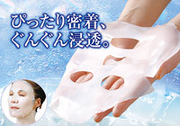 Japanese and reliable Pores professional biocellulose facial mask for all skincare