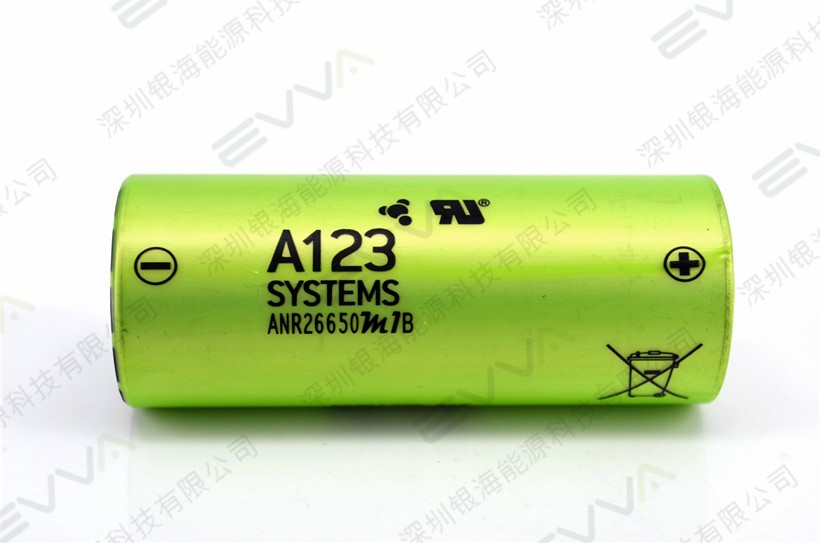 A123 26650 2500mAh 3.3V LiFePo4 Battery Cell ANR26650M1B for Electric Vehicles