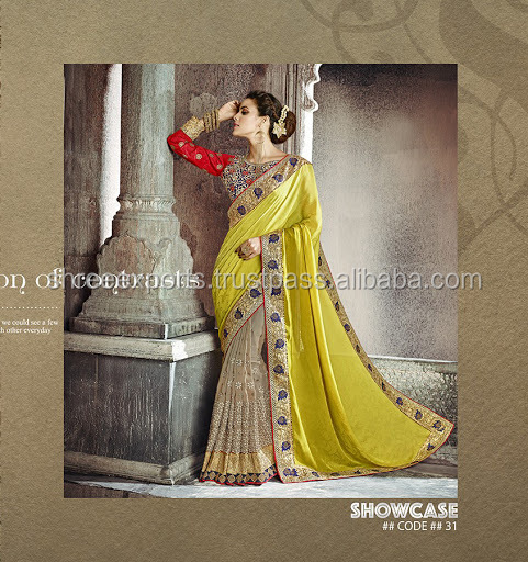 Georgette Stylish Beige and Yellow Embroidered Work Designer Saree