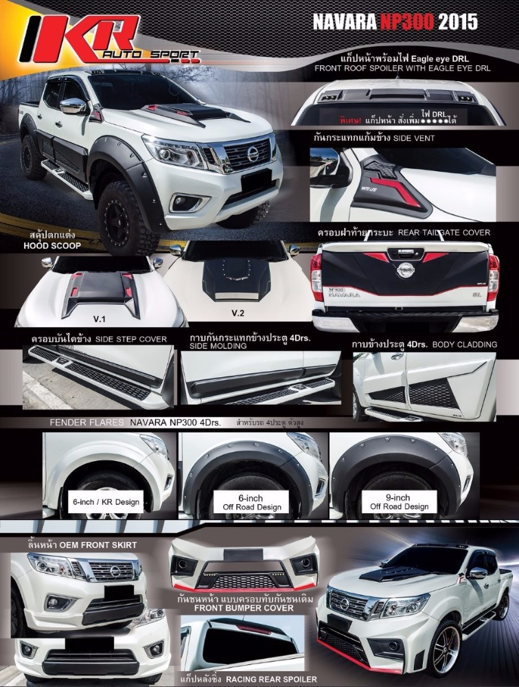 Body kit for Nissan Navara Np300 2014 Thai Model