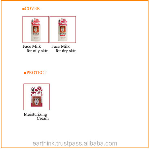 High quality Japanese cosmetics 'Jun-mai water' Rice Bran Moisture Lotion (for dry and normal skin) 130ml