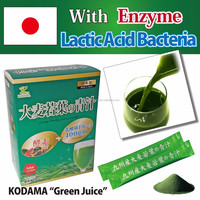 Best-selling for mens health supplements green juice Aojiru with enzyme made in Japan