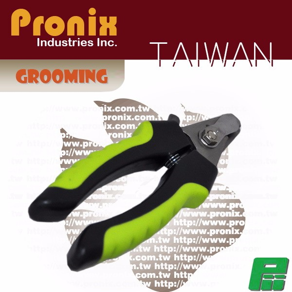 Pet nail clipper/Dog nail trimmer/pet grooming