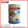 High Quality Fresh Ocean Tuna Flavor Cat Food - Canned