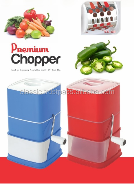 Fruit and vegetable Cutter Made In India Product