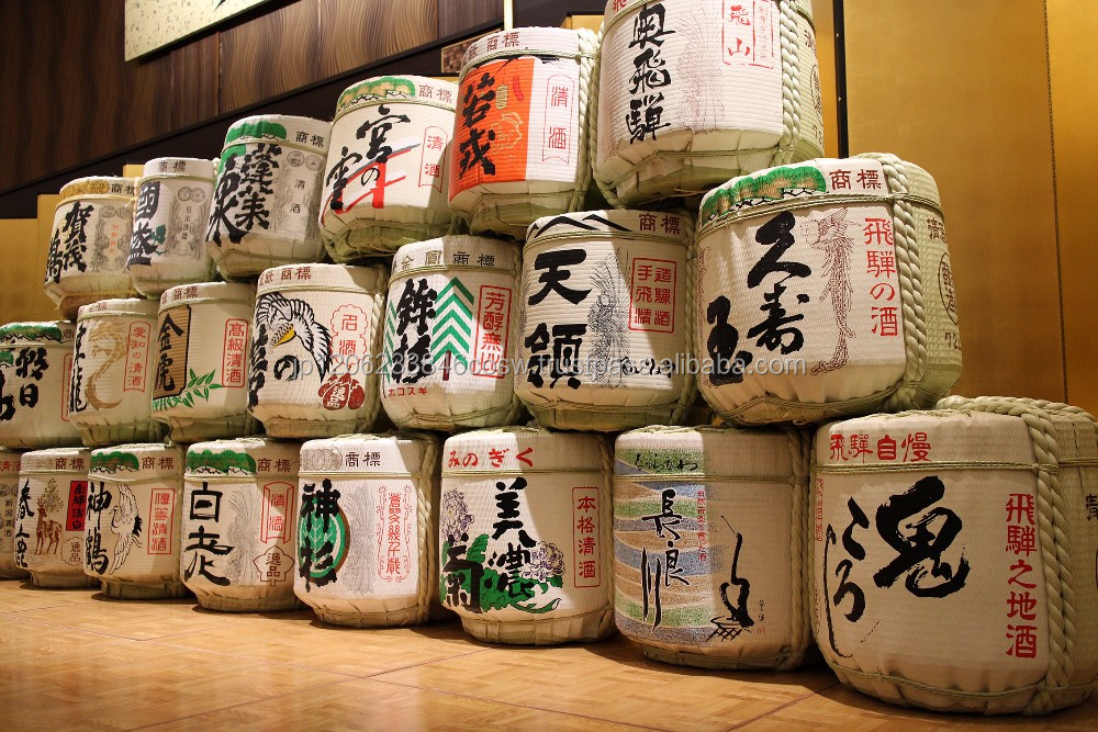 Japanese traditional sake cask for wholesale , various alcohol also available