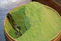 Mehndi Powder 100% Natural Henna
