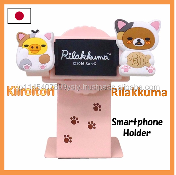 Easy to install adjustable Rilakkuma mobile phone /cell phone /phone stand
