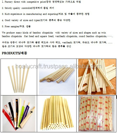 Tensoge bamboo chopsticks with cheapest prices