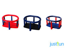 Baby swing seat LUX (for commercial use)