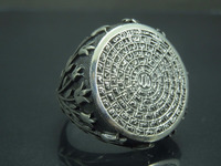 925 Sterling Silver Turkish Ottoman Islamic 99 Names of Allah Ring Jewelry