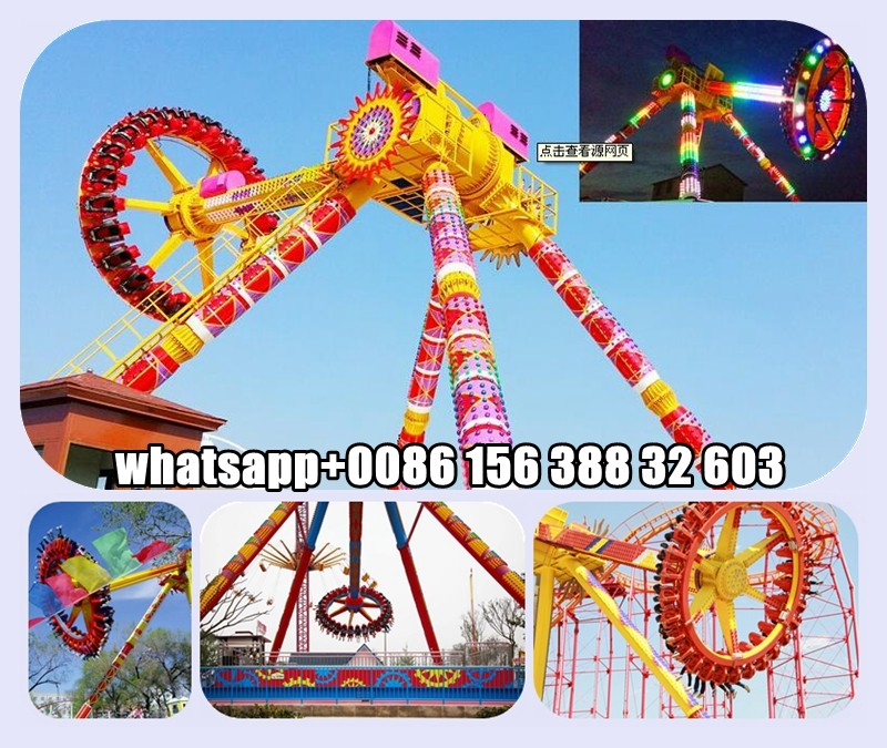 Crazy!!! Entertainment Product/Equipment/Outdoor Big pendulum