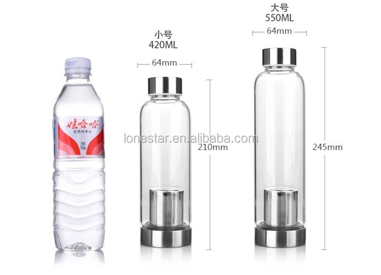Portable 500ml Borosilicate heat resistant Ice Tea glass bottle brew tea bottle with silicone sleeve