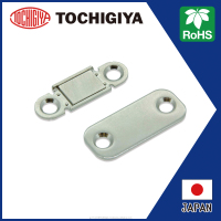 TL 379 Magnetic Catch Small RoHS