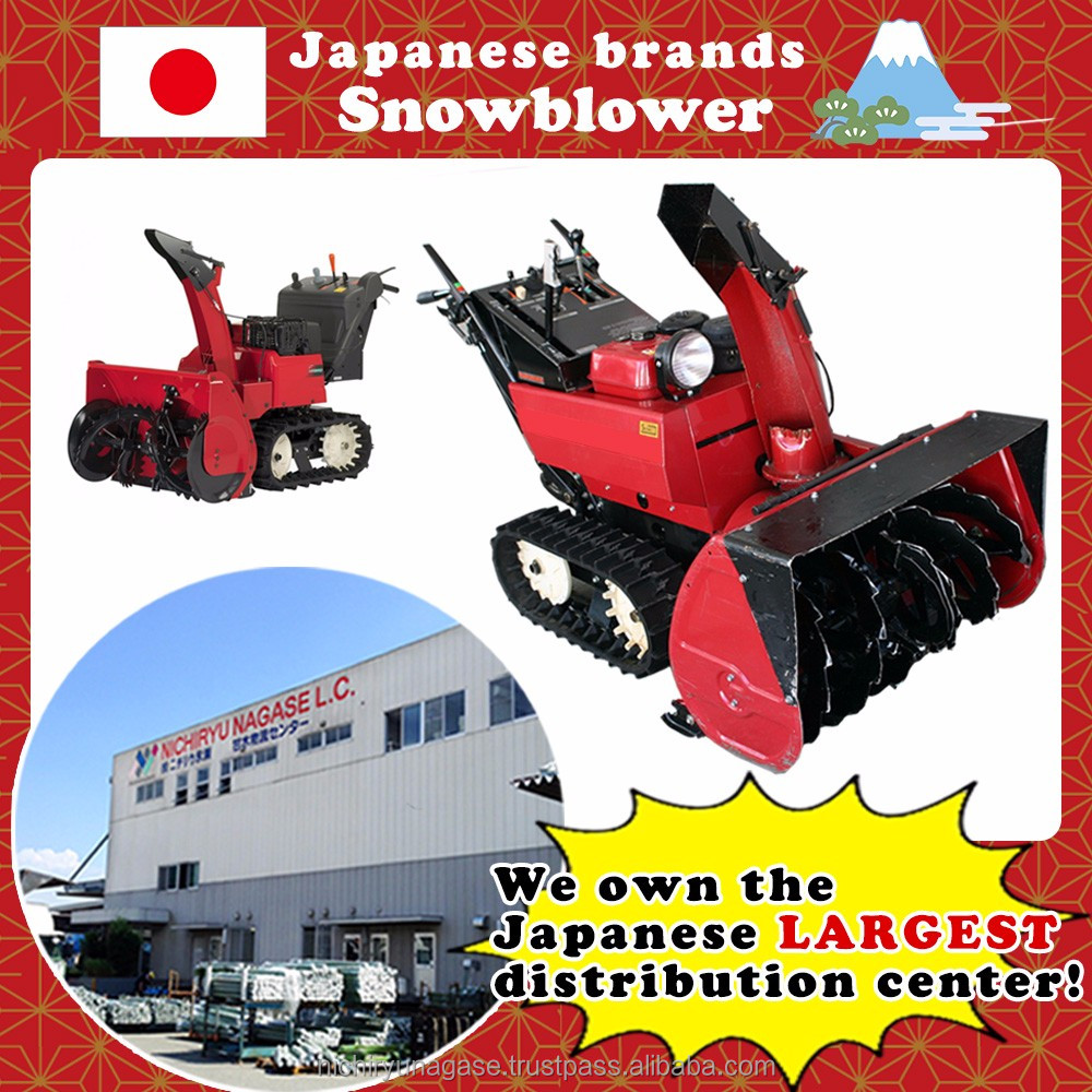 High quality and Japanese brand snow blower at reasonable prices