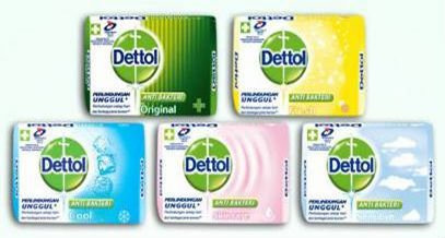 2016 Sale!! New Stocks available - Dettol Soaps