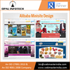 Alibaba Website Design, Minisite Design & Ranking Optimization Service