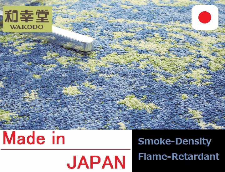 Japanesemodular carpet tiles for reasonable prices, Made in Japan, Toli Brand, Small lot order available, High Quality