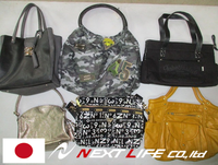 High quality and Durable jumbo bag used bag with multiple functions made in Japan
