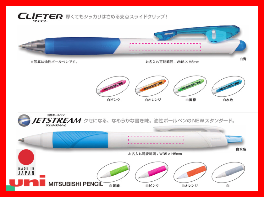 Durable and Easy to use promotional pens no minimum order at reasonable prices , small lot order available