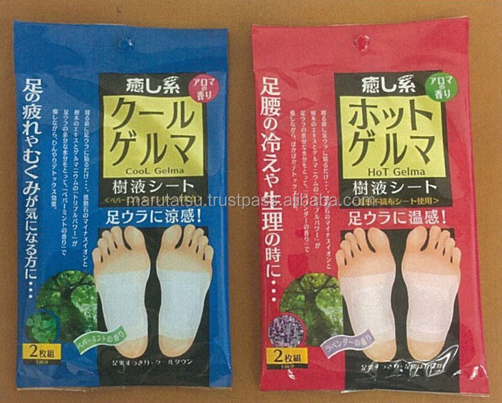 Reliable diffuser aroma Aroma scent on foot soles for Hot-selling , Insert name also available