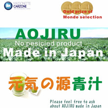 Popular health food aojiru for child and adult , sample available