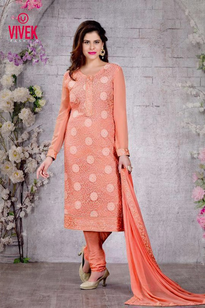 Jacquard Salwar Designs For Stitching, Pakistani Low Price Latest Wholesale Banarasi Jacquard Designer Salwar Kameez Cutting
