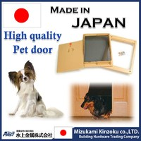 High quality and Popular pet door for dog for cats and small dogs at reasonable price with high-performance made in Japan
