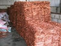 Cheap copper scrap