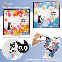 Cute and Japanese mobile phone cover cloth with Premium made in Japan