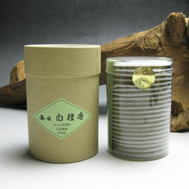 Japanese incense, Mainichi Byakudan Ko (Sandalwood), Economical Pack (20 coils), Nippon Kodo
