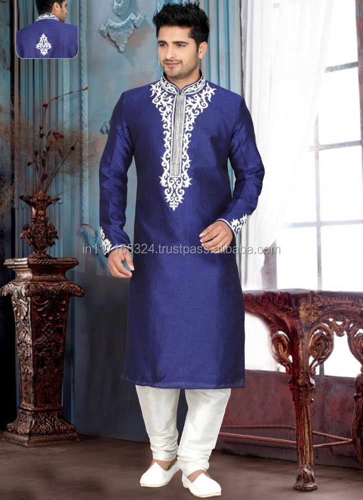 Kurta fancy for men