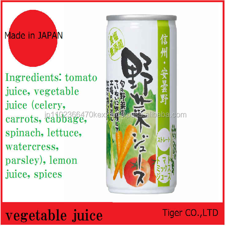 natural and flavorful and delicious drink package juice at best prices ,refreshing taste and hot-selling