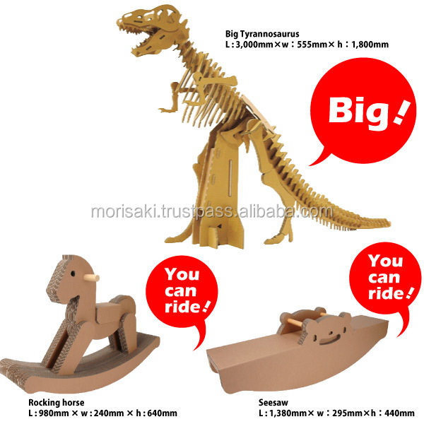 Paper Crafts and Corrugated cardboard dinosaur model hacomo big for Child event , small lot oder also available