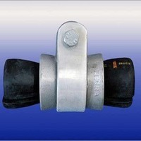 Rubber aluminium insert for AGS Clamp, Suspension Clamp