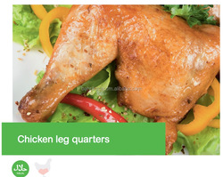 Frozen Chicken Leg Quarters CLQ for LUANDA - ANGOLA