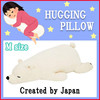 Cost-effective and Soft material animal shaped body hug pillow created by Japan