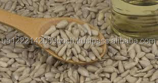 Hulled sunflower kernels - Bakery grade Premium / Hulled sunflower kernels