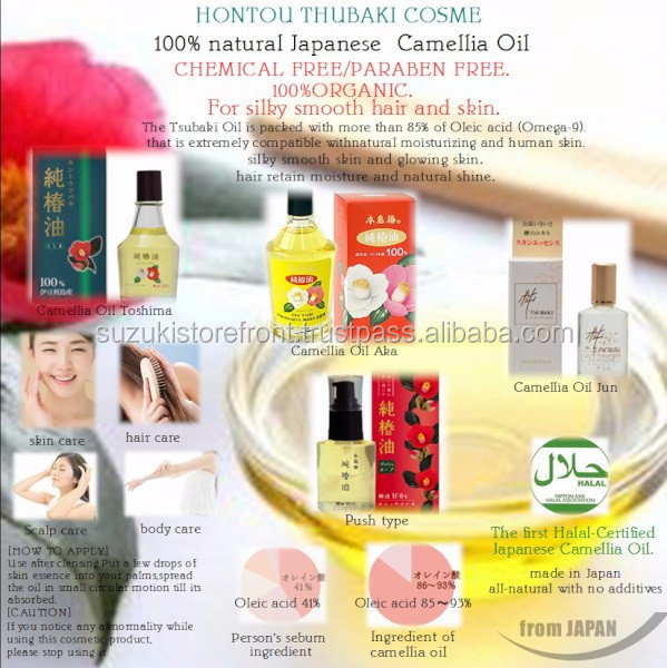 gentle skin and high qoality japanese massage oil organic camellia tubaki oil with Moisturizing made in Japan