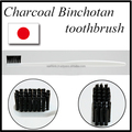 black toothbrush /Best selling Japan health product Binchotan Charcoal oral care toothbrush