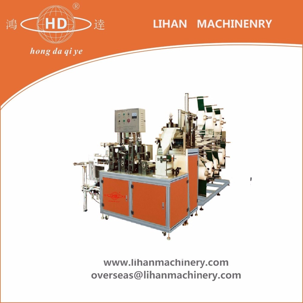 full automatic ultrasonic dustproof folded mask making machine