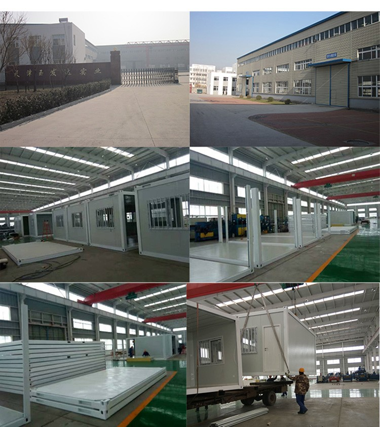 china recycle use reliable structure