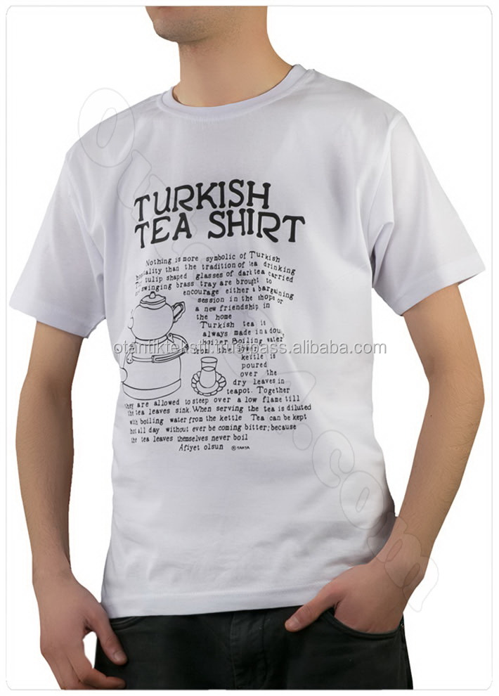 Turkish Tea T-shirt, Printed T-shirt design coton t shirt, fashion t-shirt