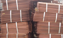 hot sale manufacturer copper cathode 99.99% pure