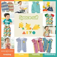 [AIYO] Baby Space-suit / infant/ Baby / Kids / Clothes / Jump suit / Korea Design