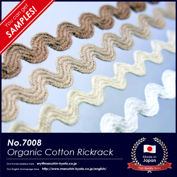 Durable organic cord for 100% eco bag with soft handfeel made in Japan